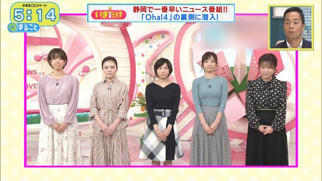 中川絵美里 まるごと 内田敦子 Oha!4 2