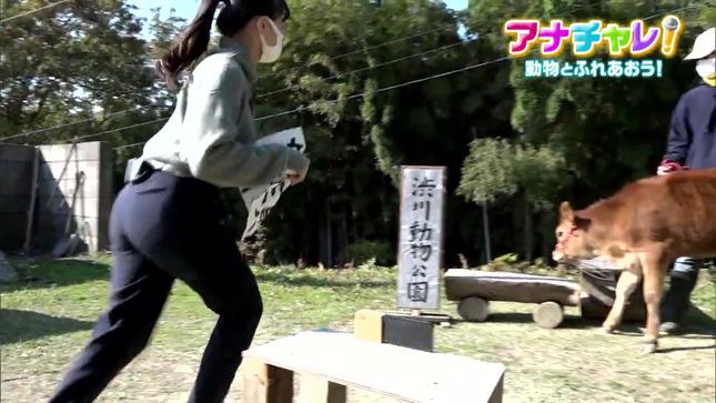 瀧川奈津希 アナチャレ! 11