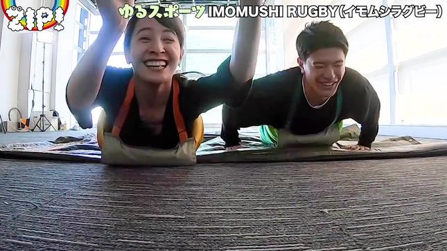 後呂有紗 後呂アナ・篠原アナのゆるスポーツ 11