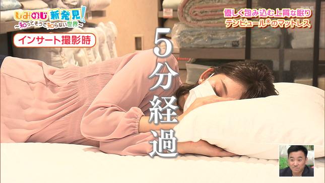 野嶋紗己子 ちちんぷいぷい 11