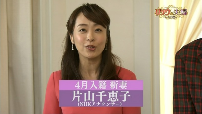 片山千恵子 リソウの夫婦~入門編~ NHKニュース 2