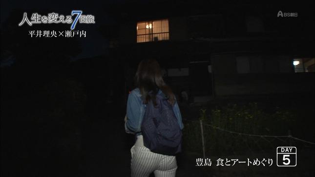 平井理央 人生を変える7日旅 16