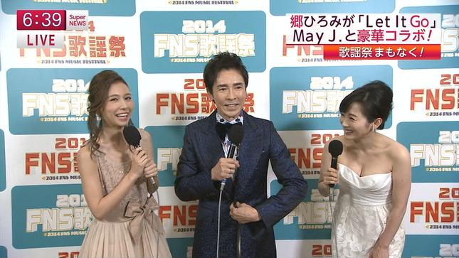 高島彩 加藤綾子 2014 FNS歌謡祭 15