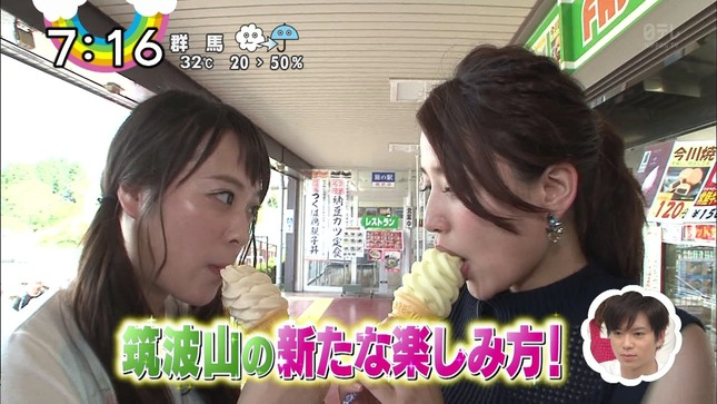 小熊美香 ZIP! 北乃きい NNNニュース 11