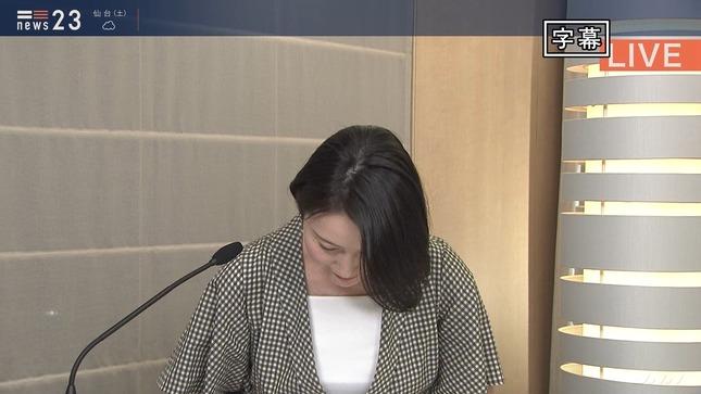 小川彩佳 news23 15