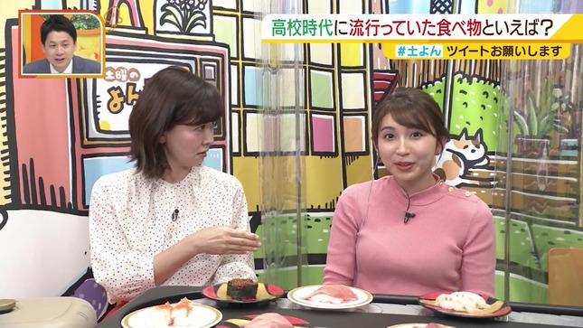 野嶋紗己子 土曜のよんチャンTV 11