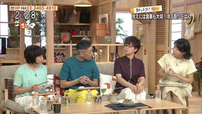 島津有理子 ごごナマ 7