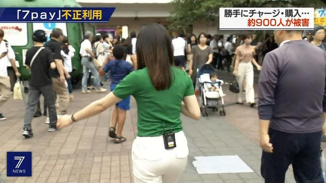 上原光紀 NHKニュース7 11