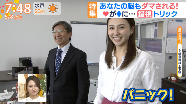 山形純菜 あさチャン! 13