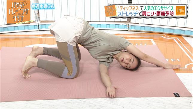 後藤晴菜 バゲット 7