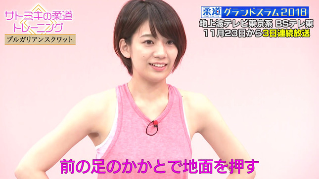 佐藤美希 サトミキの柔道トレーニング 17
