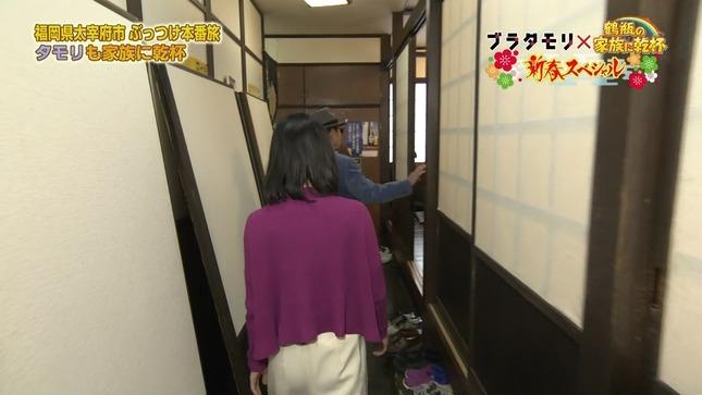 林田理沙 ブラタモリ×鶴瓶の家族に乾杯新春SP ゆく年くる年 10