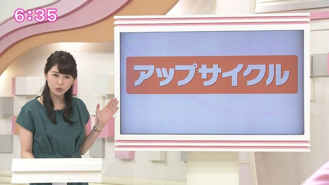 垣内麻里亜 news every.しずおか 6