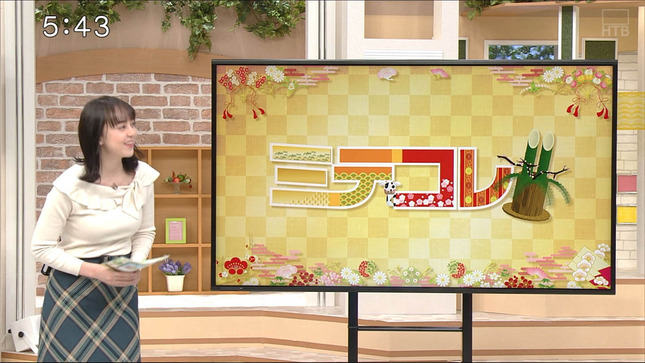 土屋まり イチオシ!! 5