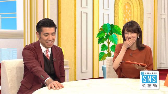 加藤綾子 世界へ発信!SNS英語術 14