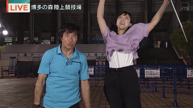 竹内由恵 報道ステーション 11