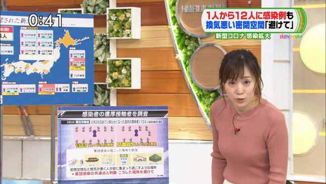 江藤愛 ひるおび! 24