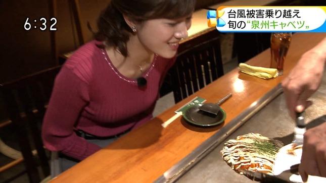 石橋亜紗アナ ニット乳!