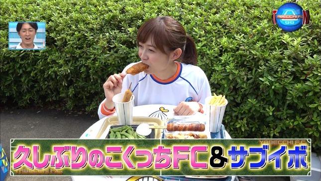 久冨慶子 おかずのクッキング スーパーJチャンネル やべっちFC 3