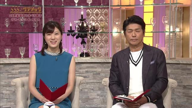 石橋亜紗 らららクラシック おはよう日本 15