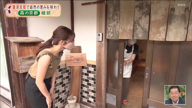 清水麻椰 ちちんぷいぷい 5