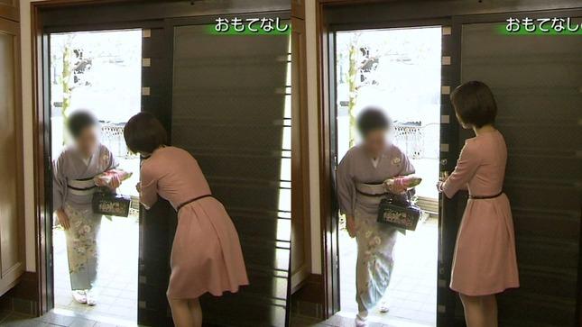 三輪秀香 まる得マガジン 07