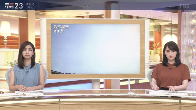 田村真子 news23 クイズ!THE違和感 9