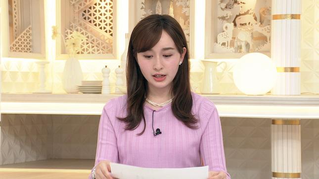 宇賀神メグ Nスタ TBSニュース 宇内梨沙 9
