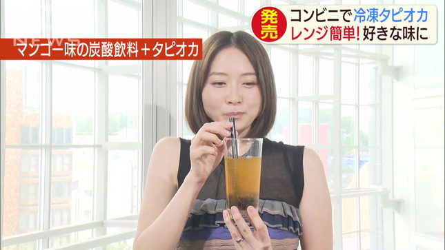 久冨慶子 スーパーJチャンネル 15