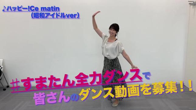 中村秀香 虎谷温子 武田訓佳 諸國沙代子 全力ダンス 12