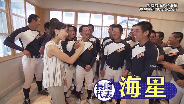 ヒロド歩美 熱闘甲子園 5