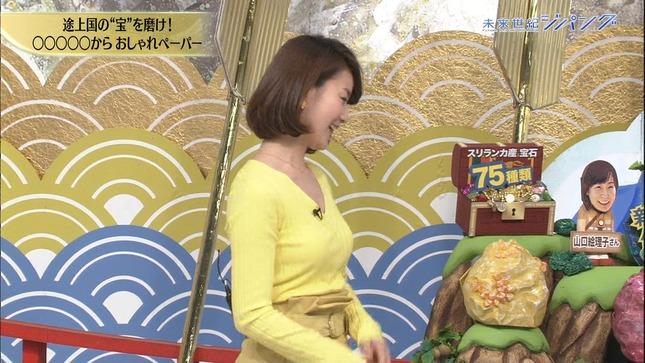 未秋元玲奈 来世紀ジパング アートフェア東京2017 8