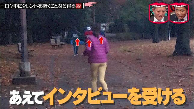 宇賀神メグ 良原安美 田村真子 水曜日のダウンタウン 15