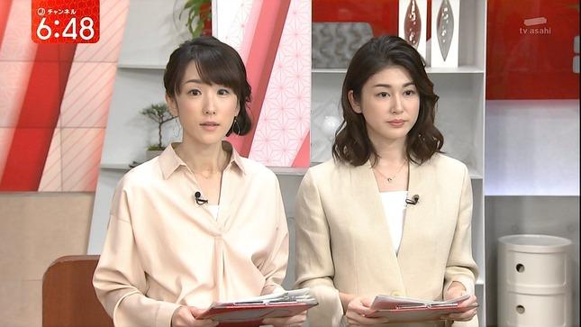 加藤真輝子 スーパーJチャンネル 竹内由恵 16