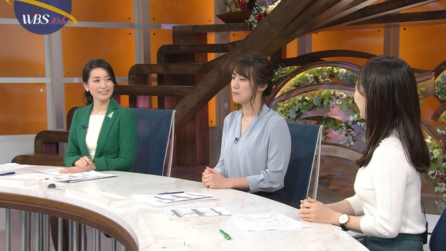 大江麻理子 片渕茜 ワールドビジネスサテライト 19