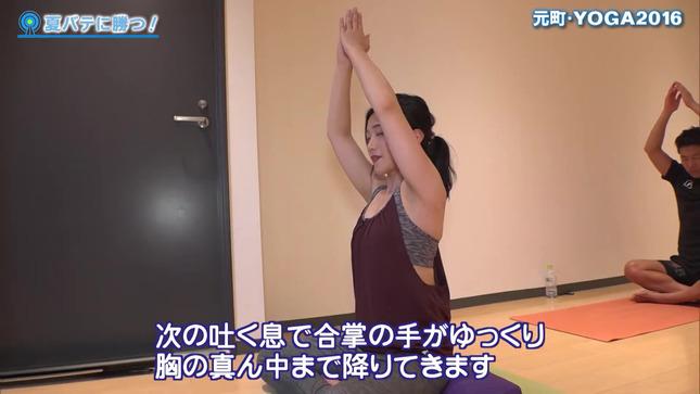 佐藤美樹 ハマナビ 5