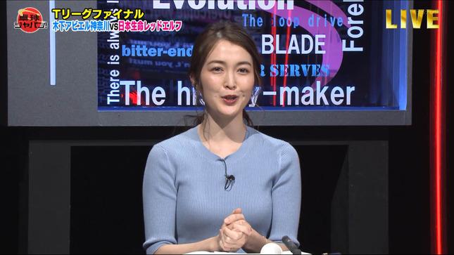福田典子 SPORTSウォッチャー 卓球ジャパン! 1