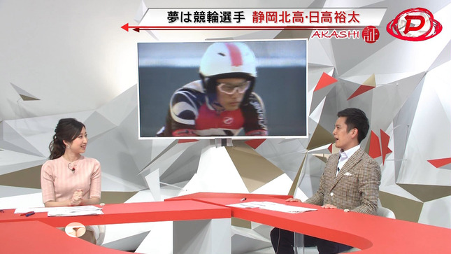 臼井佑奈 Dスポ 12
