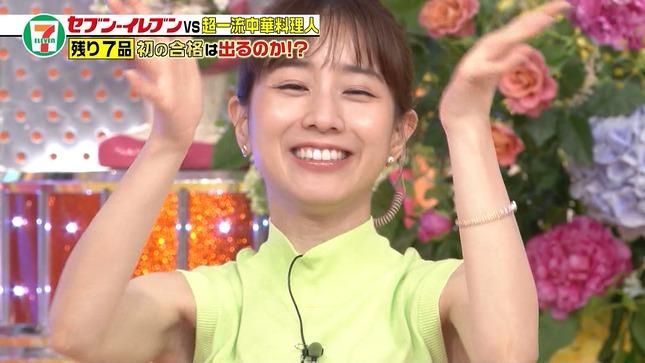 田中みな実 ジョブチューン 5