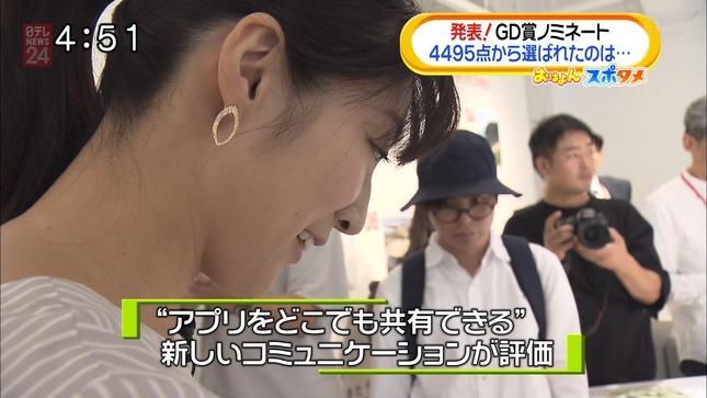 岩本乃蒼 NewsZero  Oha!4 10
