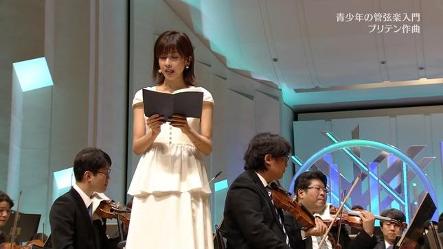 加藤綾子 クラシック音楽館 N響ほっとコンサート10