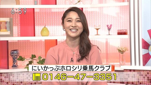 川﨑理加 ほっとニュース北海道 14