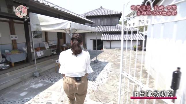 庭木櫻子 歴史秘話ヒストリア 井上あさひ 8