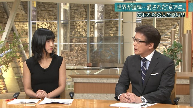 竹内由恵 報道ステーション 選挙ステーション2019 11