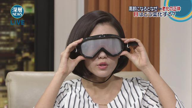 阿部優貴子 深層NEWS 10