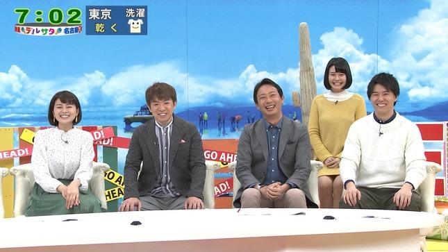 望木聡子 ザキとロバ ドデスカ! 2
