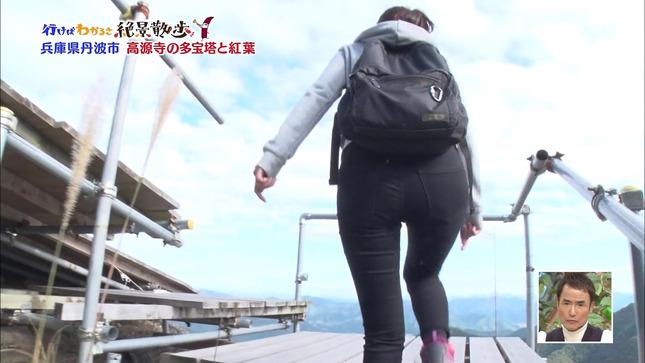 玉巻映美 ちちんぷいぷい 行けばわかるさ絶景散歩 7
