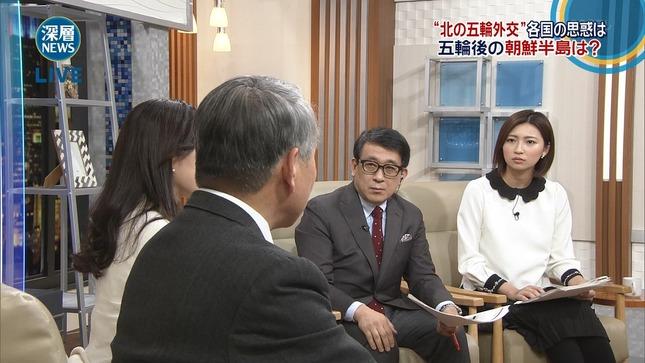 畑下由佳 深層NEWS 解明!歴史捜査 14