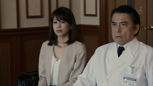 加藤綾子 ブラックペアン 第3話 10