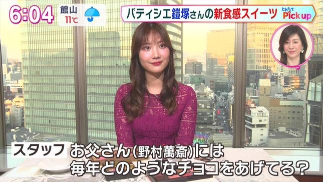 野村彩也子 まるっと!サタデー ひるおび! TBSニュース 14